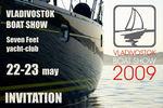 Видео ролик Владивосток Бот Шоу 2009
